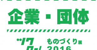 web_company-01
